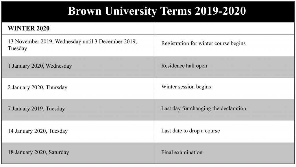 Brown 2021 Academic Calendar Wallpaper